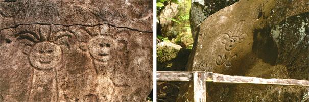 Parc archéologique des roches gravées Trois-Rivières